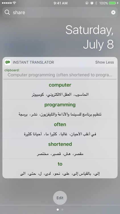 المترجم الفوري - Instant Translator screenshot-3