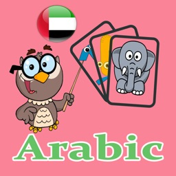 Arabic Learning Flash Card