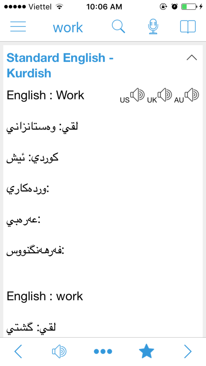 Kurdish Dictionary - Dict Box Screenshot