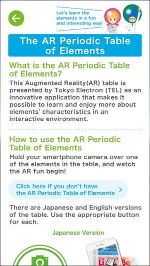 Ar periodic table of elements on the app store urtaz