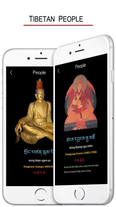Tibetan Words & Writing screenshot 6
