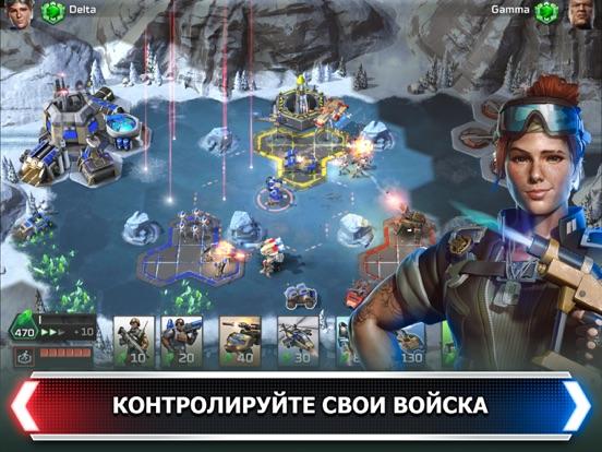 Скачать игру Command & Conquer: Rivals PVP