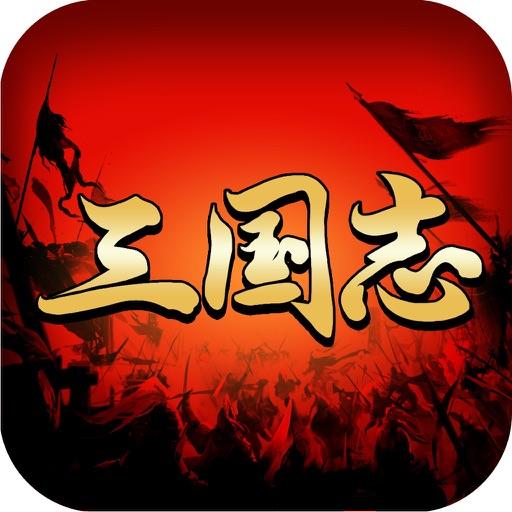 三国志·曹魏群英传-逐鹿天下三国争霸