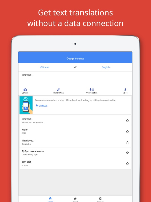 google translate english to myanmar apk