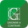 Dizionario Sinonimi e Contrari - iPhoneアプリ