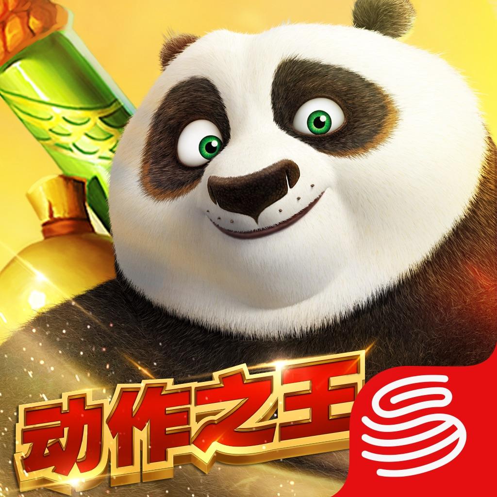 功夫熊猫(官方正版) - 多武器连招对战