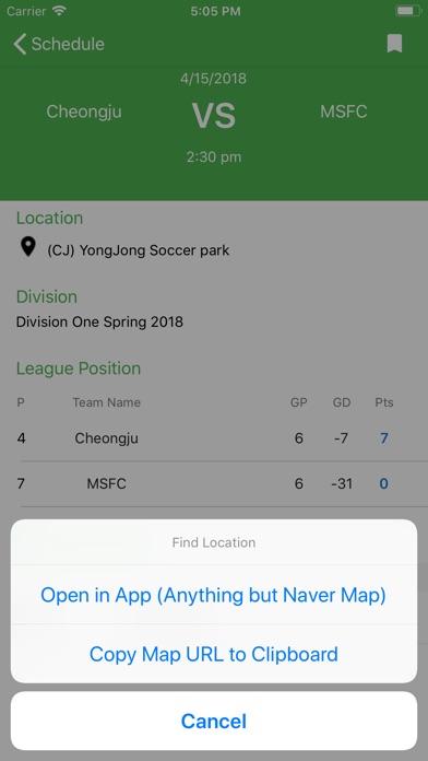 SSFL Korea Screenshot
