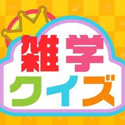 Japanese GeneralKnowledge Quiz