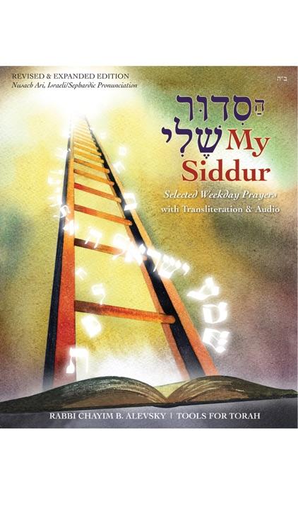 MySiddur-Weekday