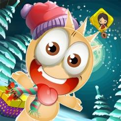 Dipsy's Christmas Eve Adv