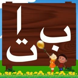 Learn Alphabets Arabic