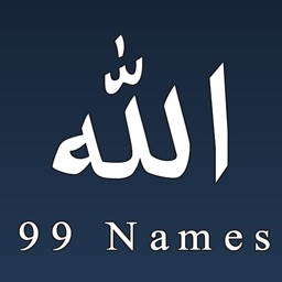 99  Names Of ALLAH & Prophet