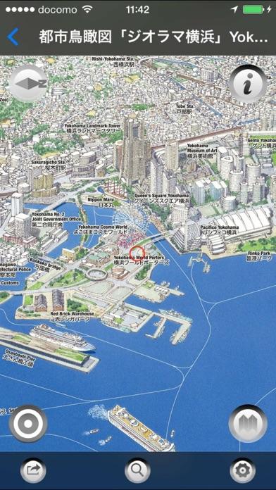 日本パノラマ散歩 screenshot1