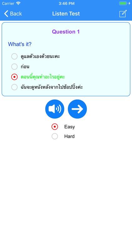 Learn Thai Phrases For Travel screenshot-3