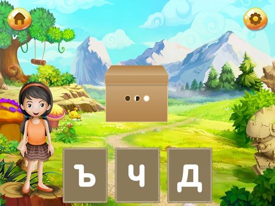 Буквы для детей для iPad