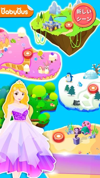 おひめさま着せ替え-BabyBus 女の子向け知育アプリスクリーンショット1
