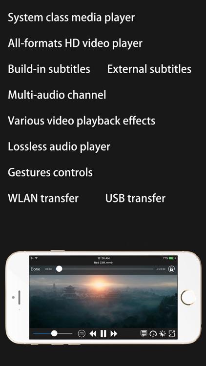 PowerHD Mini  Media Player screenshot-0