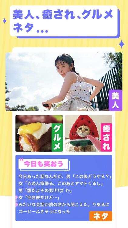 NewsBox-国内外の最新ニュース・速報が読み放題 screenshot-4
