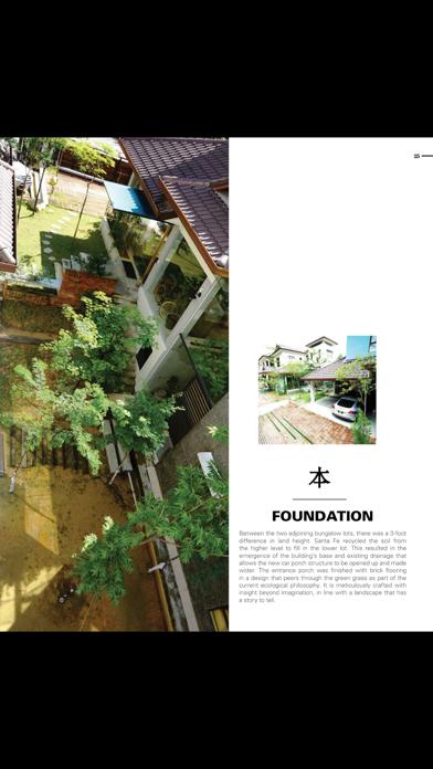 Santa Fe Magazine screenshot 5
