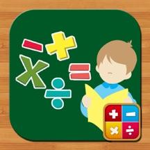 趣味学数学智力游戏