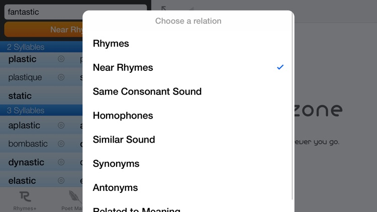 RhymeZone screenshot-1