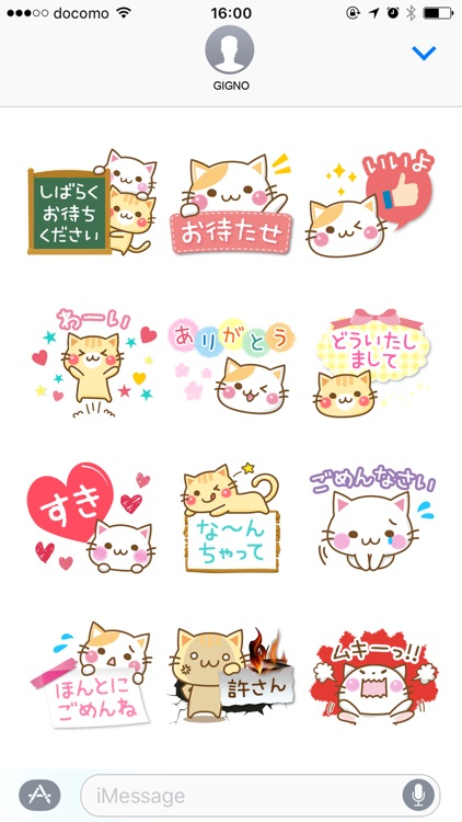 Message Nyanko screenshot-2