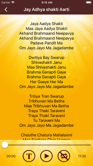 Ambe Maa Aarti On The App Store
