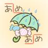 JAccent - オフライン日本語アクセント辞典