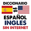 Español Ingles Sin Internet