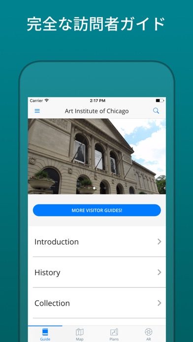 シカゴ美術館 ガイドと地図のおすすめ画像1