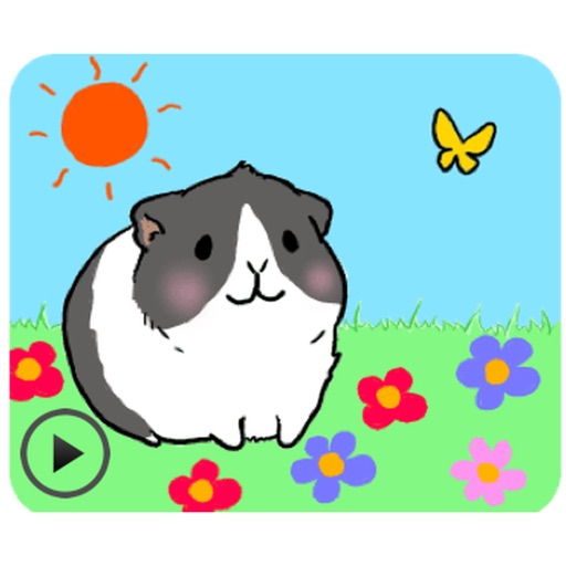 Animated Small Hamster Sticker