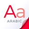 Arabic Font: fonts installer for writer & designer