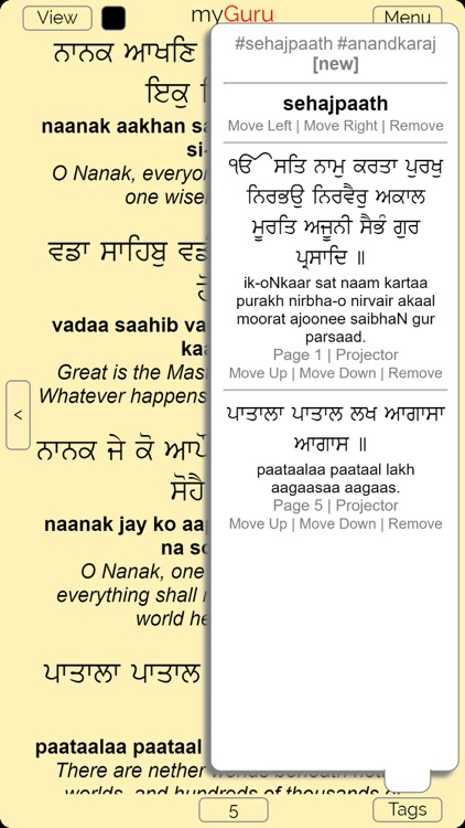 myGuru screenshot-2