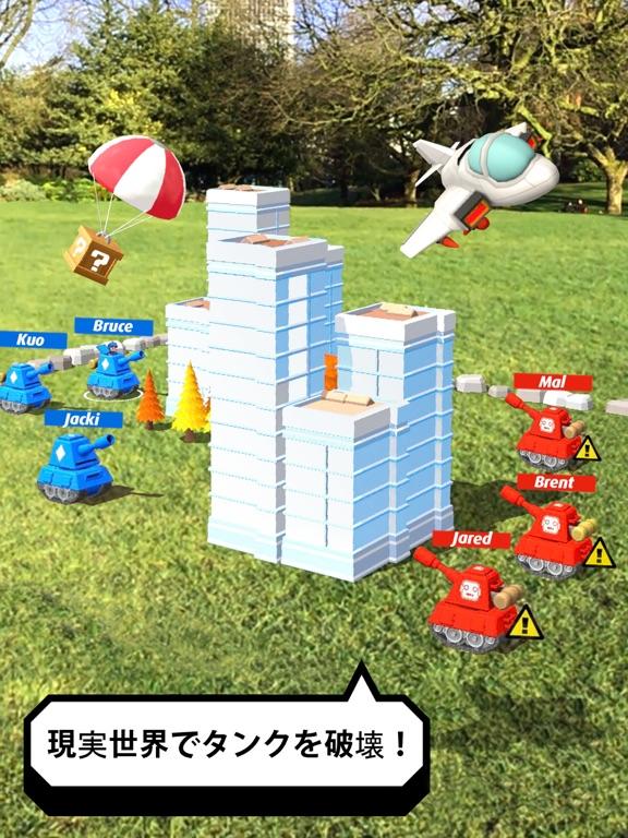 Smash Tanks! - AR Board Gameのおすすめ画像1