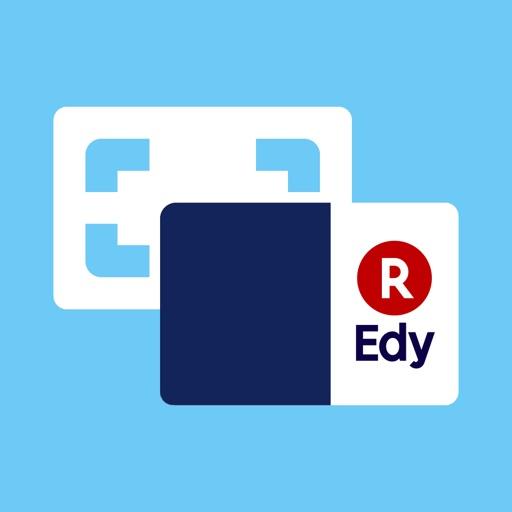 楽天Edy:ポイントがドンドン貯まる便利でお得な電子マネー
