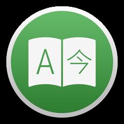 Ícone do app Translatium - translator