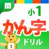 Kanji Drill 1