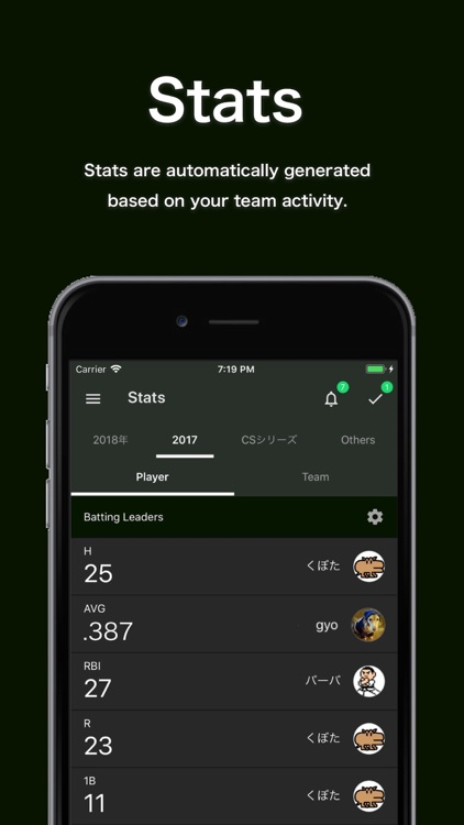 TeamHub - Manage Sports Teams screenshot-4