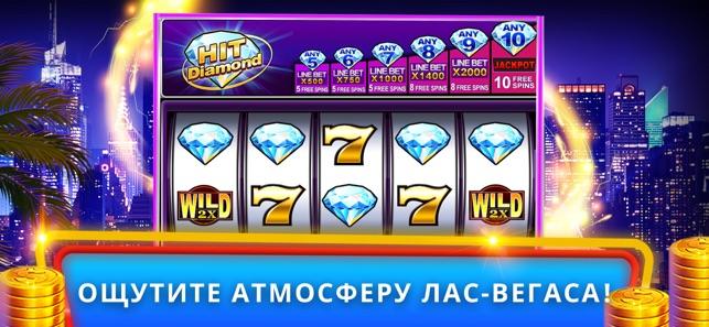 Новые игровые автоматы 2015-2016г онлайн азартные игровые автоматы новинки