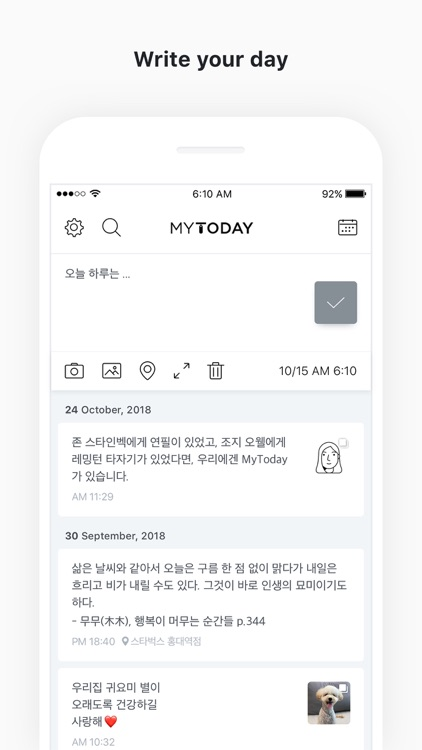 MyToday - Diary screenshot-0