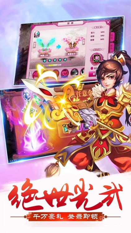 昆仑剑宗-万人在线角色扮演游戏 screenshot-4