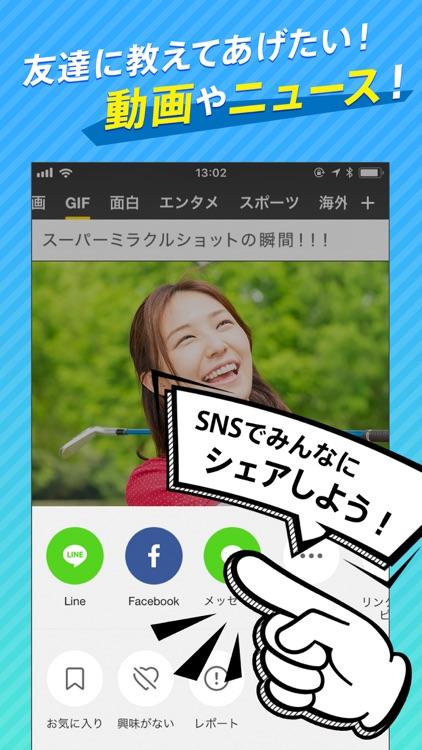 TopBuzz - 話題のニュース&面白動画見放題 screenshot-4