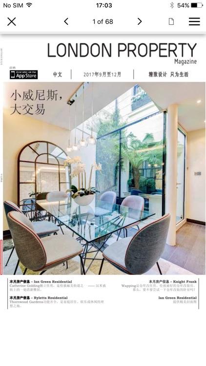 LDN Property Magazine Chinese