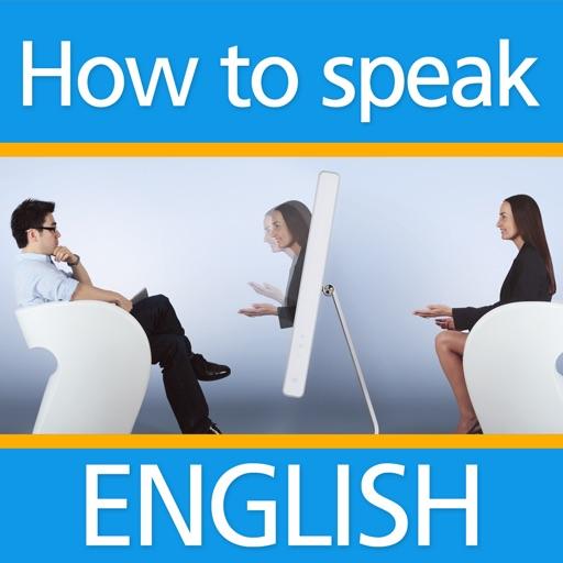 リアル英語上達の道、How To Speak
