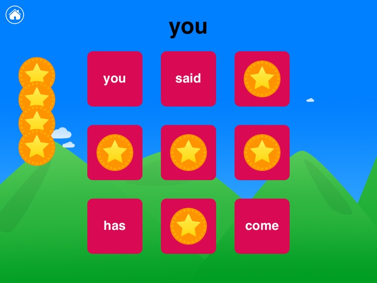 Sight Words and Spelling Games
