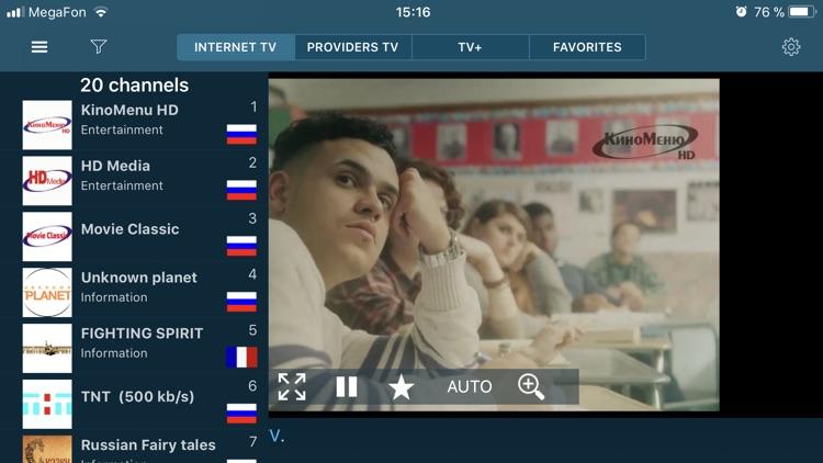 Vintera TV Online TV
