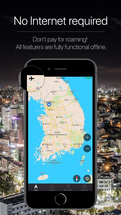 South Korea Offline Navigation Screenshot