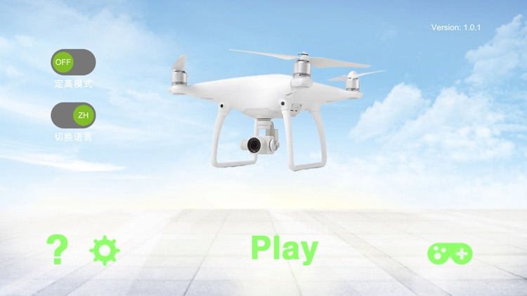TYCO DRONE