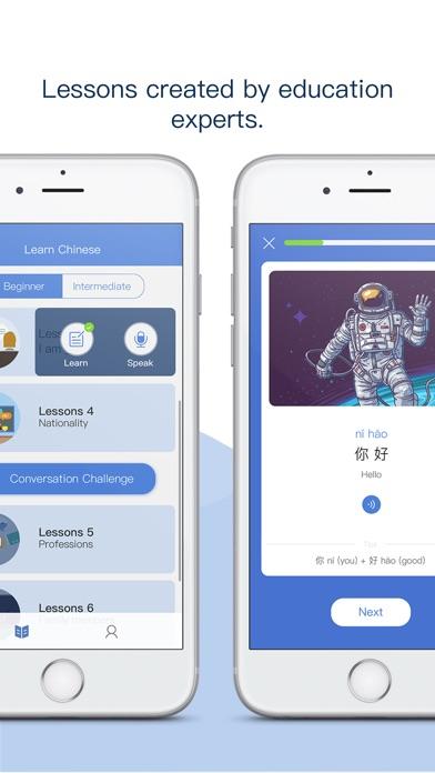 Microsoft Learn Chinese screenshot 3