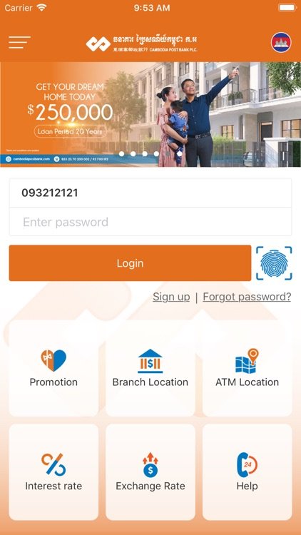 Postbank online banking alt login neu